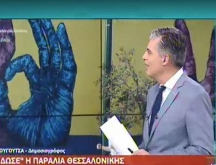 Σκηνή έπος στην ελληνική τηλεόραση -  Αντί να τον πει Νίκο Ευαγγελάτο...