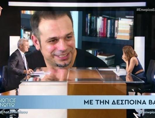Ντέμης Νικολαΐδης: