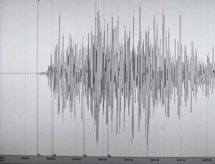 Ισχυρός σεισμός 4,5 Ρίχτερ - Σε ποια περιοχή χτύπησε;