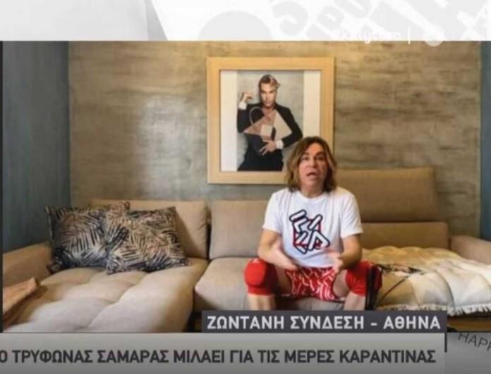 Ο Τρύφωνας Σαμαράς αποκάλυψε on air το πρόβλημα υγείας του