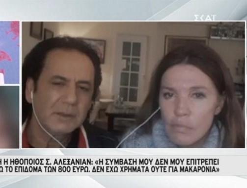 Δάκρυσε η Βάνα Μπάρμπα στον αέρα της Τατιάνας Στεφανίδου - Τι συνέβη