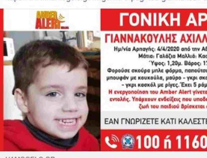 Συναγερμός στην Αθήνα - Γονική αρπαγή 4χρονου