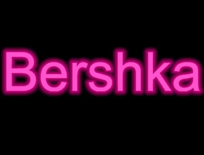 Αυτό το κορμάκι από τα Bershka κυκλοφορεί σε 2 χρώματα - Τιμή σοκ