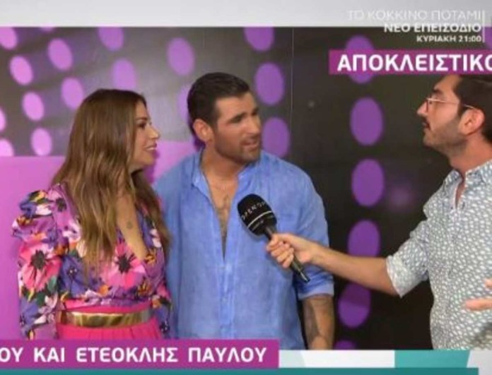 Ελένη Χατζίδου - Ετεοκλής Παύλου: Τους ρώτησαν για την εκπομπή στο Opentv και έδωσαν αινιγματική απάντηση