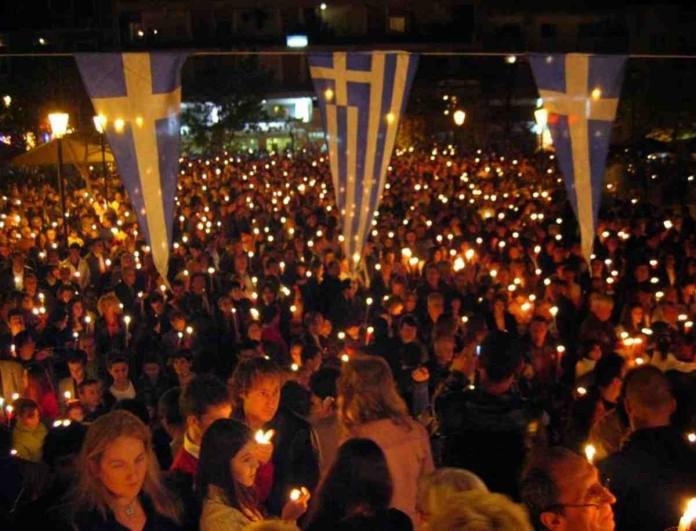 Ανακοινώθηκε η ημερομηνία που θα γιορτάσουμε την Ανάσταση στις Εκκλησίες