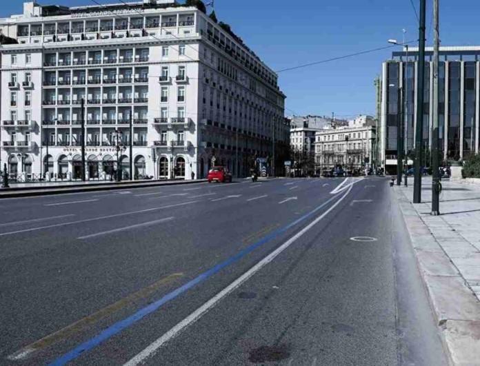 Απαγορεύεται η κυκλοφορία οχημάτων στο κέντρο της Αθήνας - Πρόστιμο 150 ευρώ στους παραβάτες