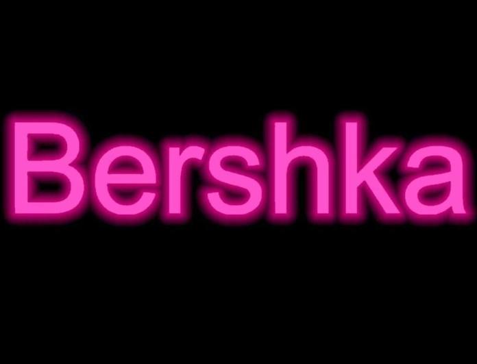 Νούμερο 1 στα trends το tie dye τοπάκι από τα Bershka