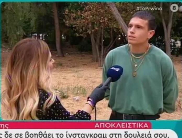 Δημήτρης Ταταράκης: Άνοιξε... πυρ κατά του GNTM - «Έχεις δει κανέναν να βγαίνει και να είναι μοντέλο;»