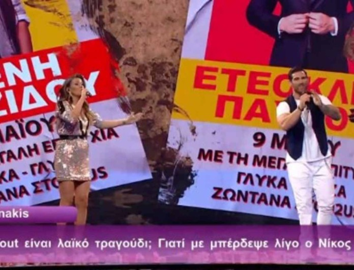 J2US: Η Ελένη Χατζίδου και ο Ετεοκλής Παύλου έστησαν «πανηγύρι» στο πλατό του OPEN