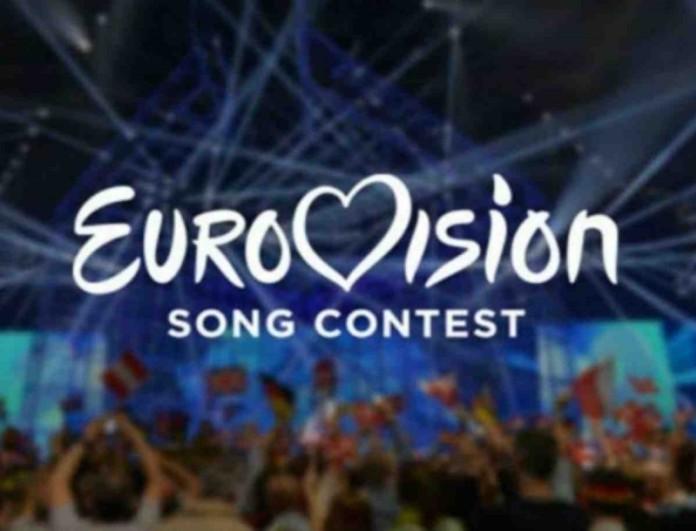 Eurovision 2021: Είδηση