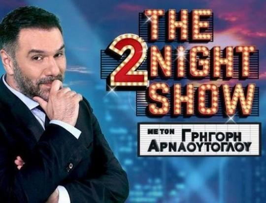 Γρηγόρης Αρναούτογλου: Ανακοινώθηκαν τα ευχάριστα νέα για τον παρουσιαστή του ΑΝΤ1