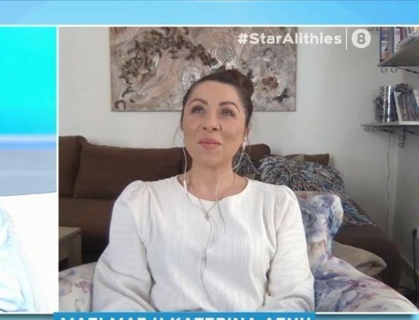 Λύγισε στον αέρα του Star η Κατερίνα Λένη από το Masterchef: