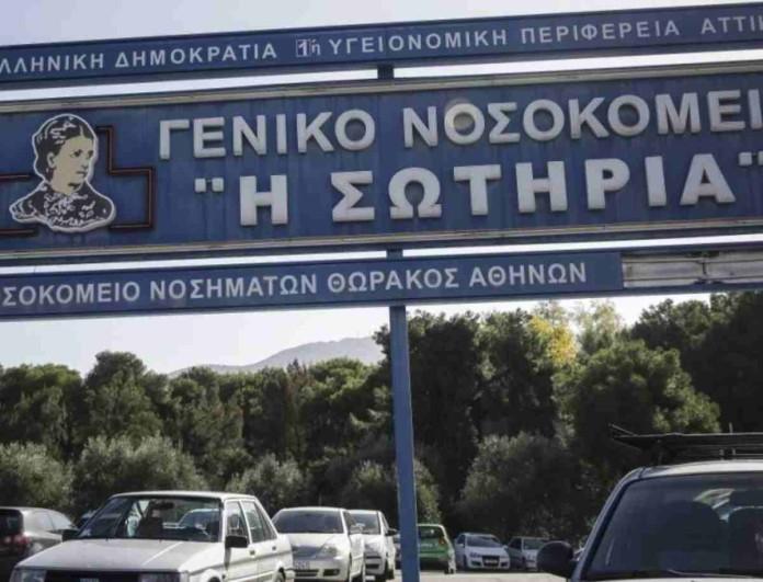 Κορωνοϊός: Στους 167 οι νεκροί στην Ελλάδα