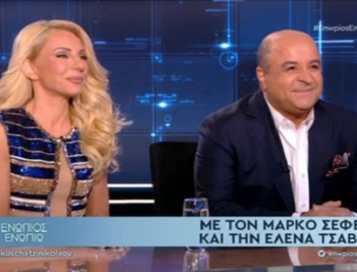 Μάρκος Σεφερλής: Έκανε την ανακοίνωση στον αέρα του ΑΝΤ1 - Χαμογελούσε ευτυχισμένη δίπλα του η Έλενα Τσαβαλιά