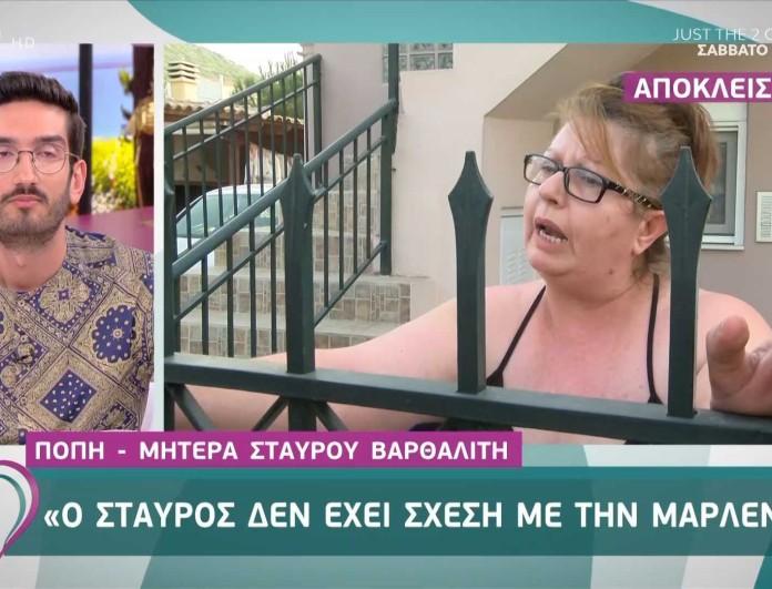 MasterChef: Και η μητέρα του Βαρθαλίτη διαψεύδει το spoiler της Φαίης Σκορδά