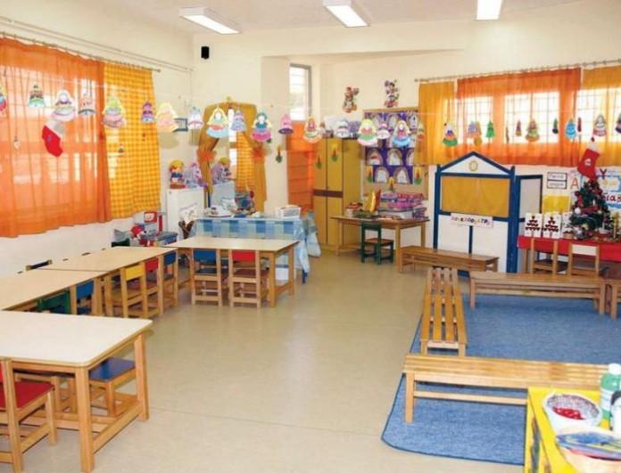 Σημαντική ανακοίνωση για παιδικούς σταθμούς και δημοτικά σχολεία - Πότε ανοίγουν;