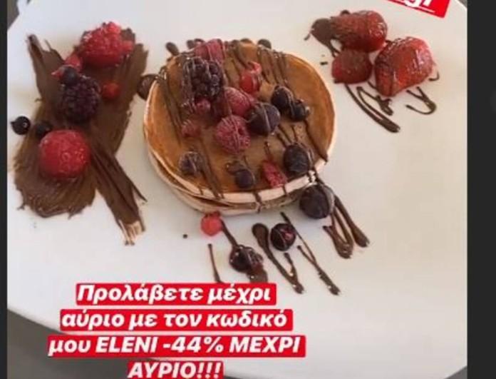 Ελένη Χατζίδου: Έφτιαξε τα πιο υγιεινά pancakes πρωτεΐνης - Ποια η συνταγή