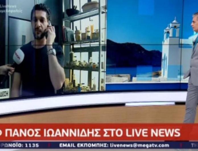 Πάνος Ιωαννίδης: «Δε θα θέλαμε να απολύσουμε κανέναν υπάλληλο και...»