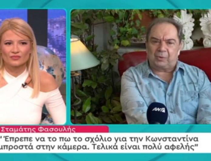 Σταμάτης Φασουλής: «Νόμιζα ότι η Κωνσταντίνα Σπυροπούλου είναι κακών προθέσεων, τελικά είναι..»