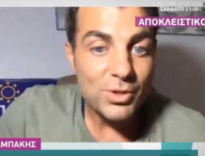 Στέλιος Χανταμπάκης: