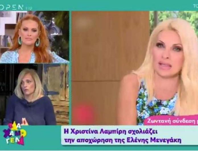 Χριστίνα Λαμπίρη: Μίλησε ανοιχτά για την αποχώρηση της Ελένης - «Δεν είναι ευχάριστο γιατί...»
