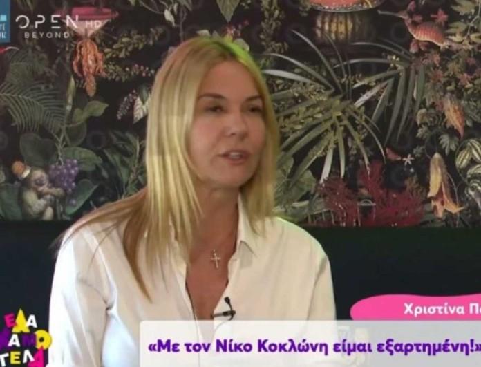 Αδιανόητο «καρφί» της Χριστίνας Παππά για την Κωνσταντίνα Σπυροπούλου: «Το να είσαι αφελής...»