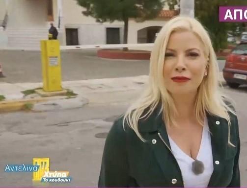 Αντελίνα Βαρθακούρη: Τραγωδία τα χθεσινά 17/6 νούμερά της στον ALPHA
