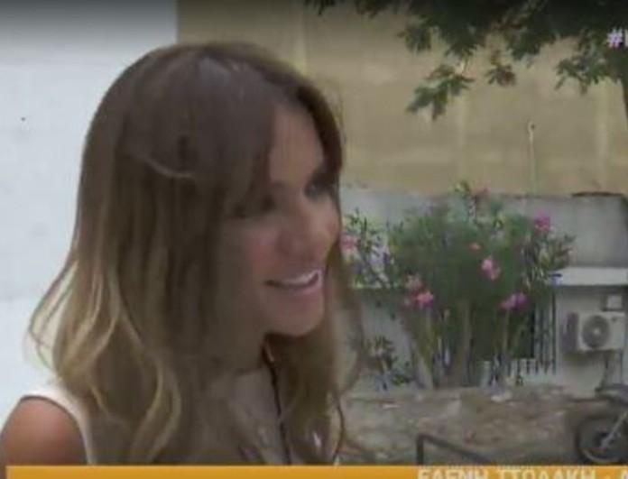Ελένη Τσολάκη: Την «τσάκωσαν» στο δρόμο και απάντησε στον Γκουντάρα - «Φοβάμαι πως...»