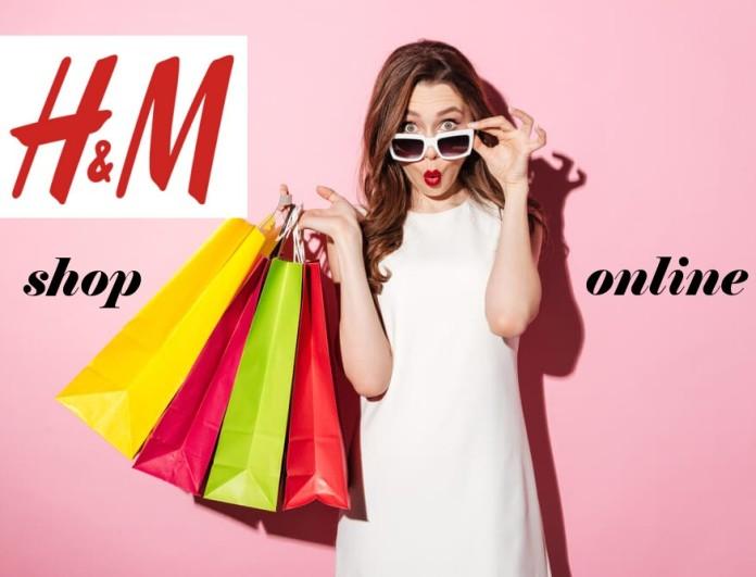 Ήρθε η ανακοίνωση από τα H&M