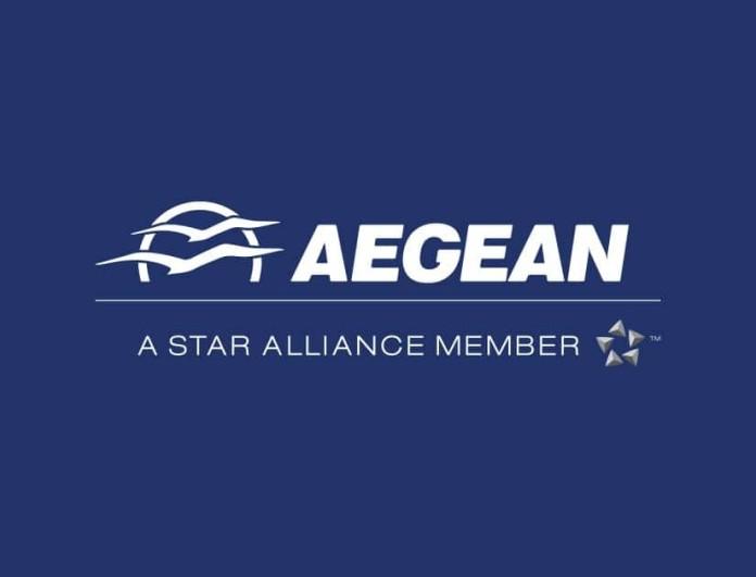 Aegean: 10.000 εισιτήρια από 29 ευρώ! Θα είσαι εσύ ο τυχερός;