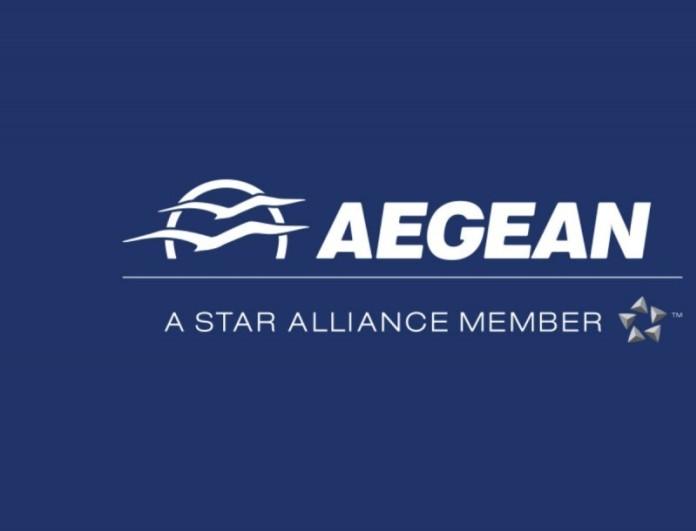 Ανακοινώθηκε συγκλονιστική προσφορά από την Aegean - Δείτε λεπτομέρειες