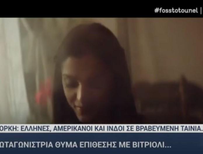 Συγκίνησε ο γιος της Αγγελικής Νικολούλη - Η ταινία για τις γυναίκες που έχουν δεχτεί επίθεση με βιτριόλι