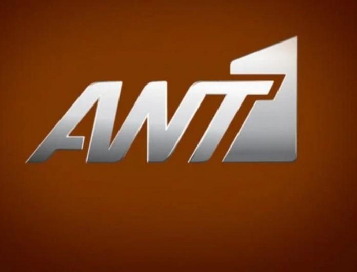 Αυλαία για αγαπημένη σειρά του ΑΝΤ1 - Αυτό είναι το τελευταίο της επεισόδιο