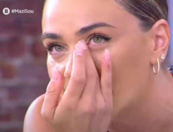 Μαζί σου: Ξέσπασε σε κλάματα η Κόνι Μεταξά - Δεν ήξερε τι να κάνει η Τατιάνα Στεφανίδου
