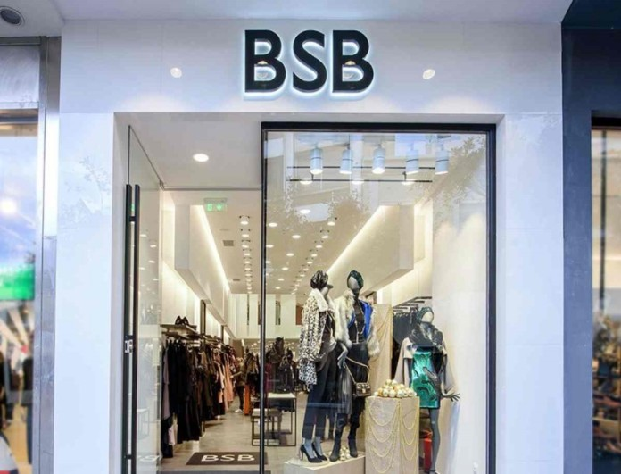 Το παντελόνι από τα BSB για το απόλυτο ανδρόγυνο look