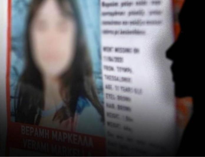Βρέθηκε κοκαΐνη στον οργανισμό της 10χρονης