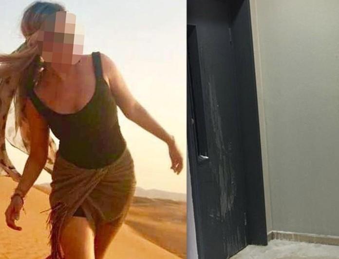 Επίθεση με βιτριόλι: «Λύνει» τη σιωπή της η 34χρονη - «Δεν μπορεί να απαλύνει τον δικό μου πόνο..»