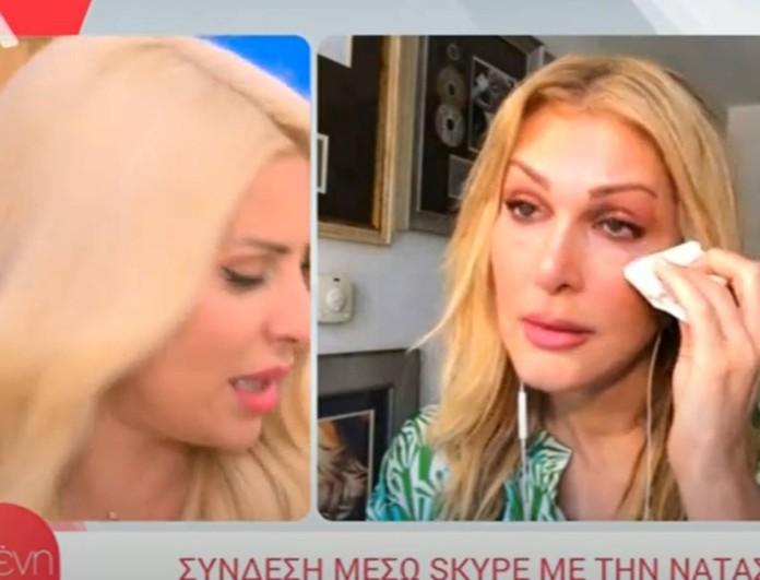 «Λύγισε» η Νατάσα Θεοδωρίδου στον αέρα της Ελένης - Τι συνέβη;