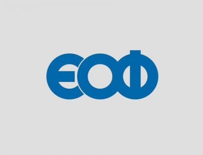 Προσοχή! Απαγόρευση από τον ΕΟΦ: Αν έχετε αυτά τα αντισηπτικά μαντηλάκια πετάξτε τα!