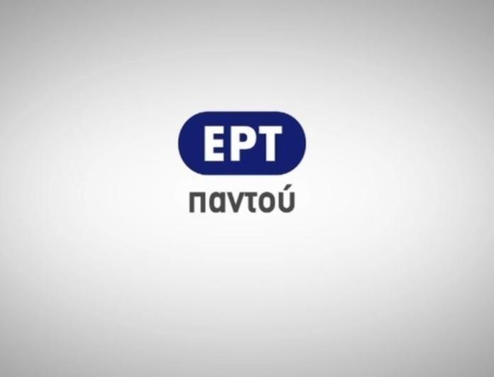 «Έσκασε» ανακοίνωση από την ΕΡΤ - Τι συμβαίνει;