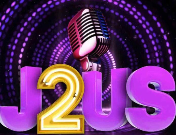«Έσκασε» ανακοίνωση του Opentv για το J2US
