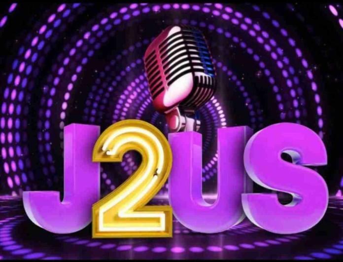 Just the 2 of us - Spoiler: Αυτά είναι τα δυο πρόσωπα - έκπληξη προς αποχώρηση