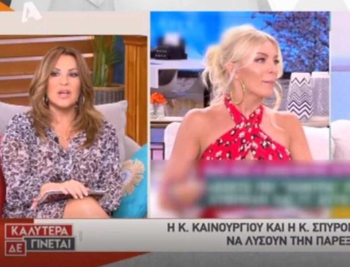 Καλύτερα δεν γίνεται: Απίστευτες σπόντες για την Κωνσταντίνα Σπυροπούλου - «Και να με κάνει unfollow δεν...»