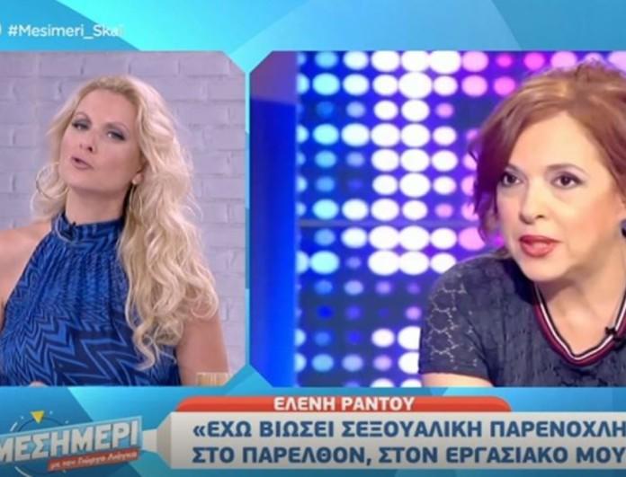 Κατερίνα Γκαγκάκη:  «Έχω δεχτεί 3 φορές παρενόχληση»