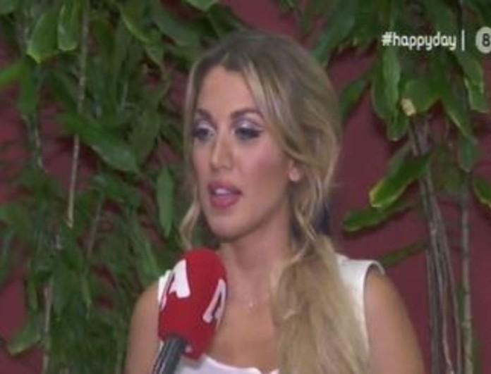 Κωνσταντίνα Σπυροπούλου: Απάντησε μέσω του Happy Day στην Χριστίνα Παππά - «Οι πλάτες αυτές...»
