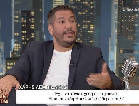 Χάρης Λεμπιδάκης: Ξέσπασε στον Αρναούτογλου για τον Παντελή Παντελίδη!