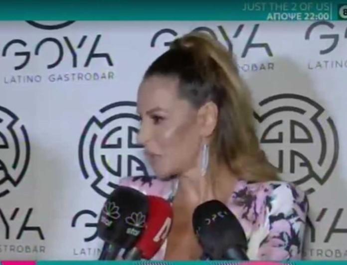 Μαρία Καλάβρια: Μιλά ανοιχτά για τον χωρισμό της με τον Δημήτρη Αλεξάνδρου - «Εγώ είμαι πιο μεγάλη και πιο...»