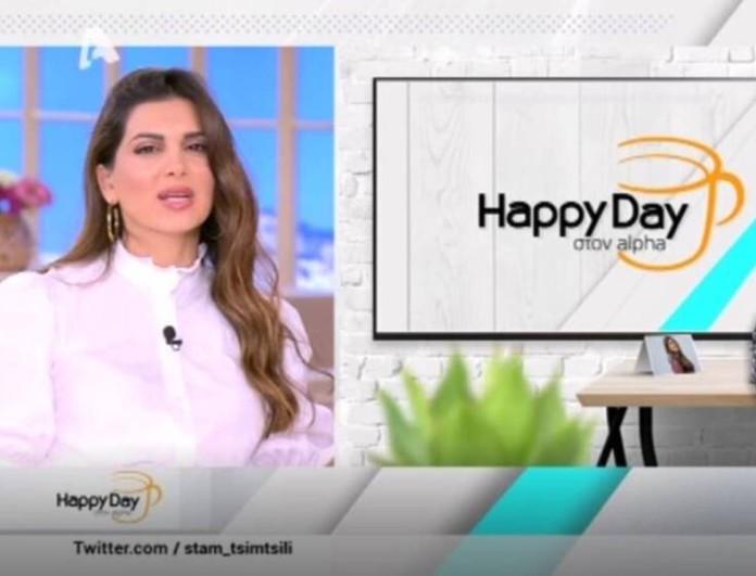 Δεν εμφανίστηκε στο Happy Day ο Δήμος Βερύκιος
