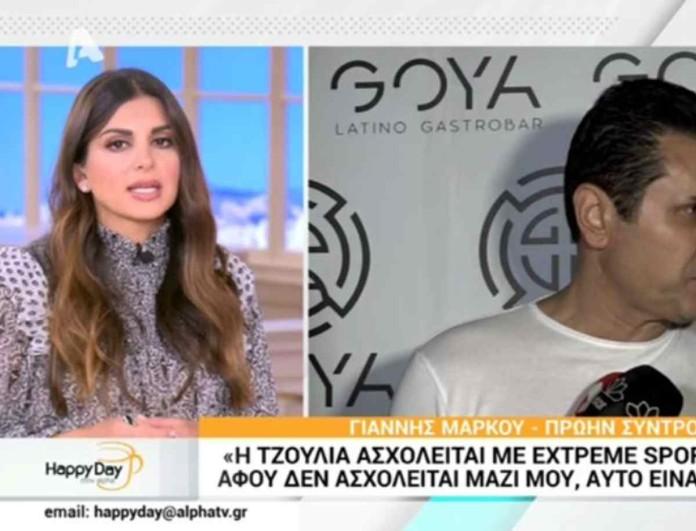 Πήρε θέση η Σταματίνα Τσιμτσιλή για τον χωρισμό Μάρκου - Νόβα