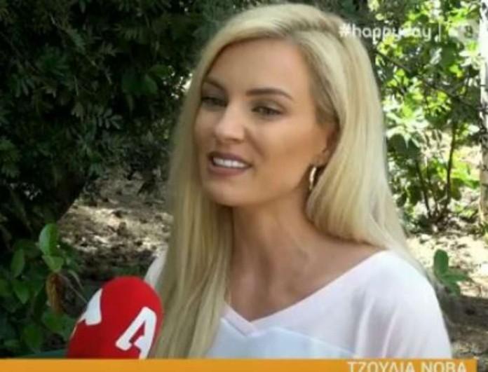 Τζούλια Νόβα: